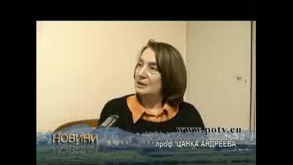 75 години от рождението на проф. Иван Спасов