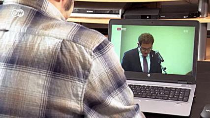 Срамно петно: години наред Швейцария е измъчвала брутално невинни хора