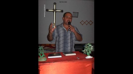 проповет от брат секо заваз