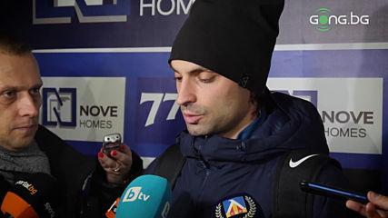 Мартин Райнов: Този гол е доста важен за мен
