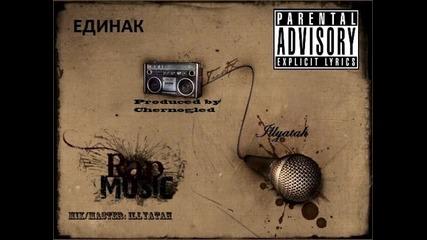 Bg Rap 2012 Illyatah - Edinak (prod. by Chernogled)