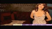 Samira Said - Aweeny Beek