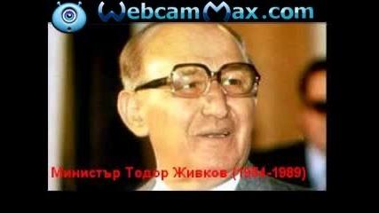 Вeлика България за история с по-година от хан,царе,княз,министър и президент .