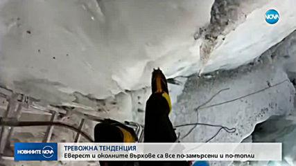 Еверест става все по-мръсен и топъл, установиха учени