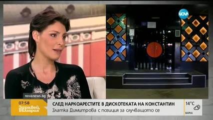 """Златка Димитрова: Случаят с дискотека """"Плаза"""" на Коцето е целенасочен"""
