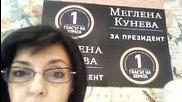 Меглена Кунева Изказване за събитията в Катуница