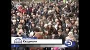 Btv 3 - Март Националния Празник На България