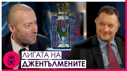 Какво видяхме от играта на Манчестър Юнайтед и Челси и какви са очакванията за ТОП 6?