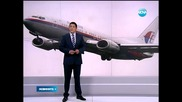 Проруските сепаратисти обещаха достъп до останките на самолета - Новините на Нова 18.07.2014