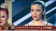A.V.A. - Beautiful - X Factor Live (04.01.2016)
