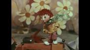 Руска анимация. Незнайка. Ф.1 Коротышки из цветочного города
