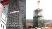 15 дена за 30 етажа - само в Китай