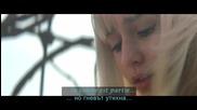 ♫ Maître Gims ft. Sia - Je te pardonne ( Short version) ( Официално видео) превод & текст