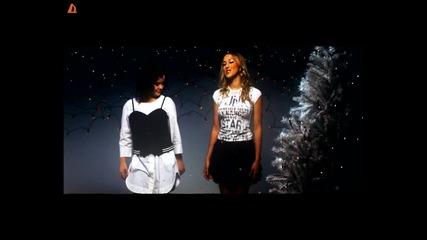 Айдъли - Коледа дойде