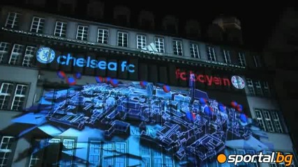 Светлинно шоу в Мюнхен преди Байерн - Челси