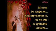 Patsy Cline - I Fall To Pieces - Превод