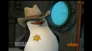 The Penguins of Madagascar - Wishful thinking