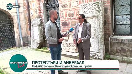 """""""Патарински LIVE"""": Харизмата на Бойко Борисов отстъпва пред младите в партията"""