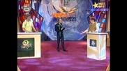 Комиците - Това Го знае Всяко Гъзе! 16.05.2008