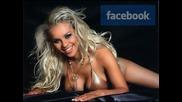 Hoвата Тупалка на Гергана - Facebook - Цялата песен