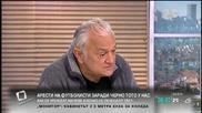 Сашо Диков: Босовете на футболния съюз за част от черното тото