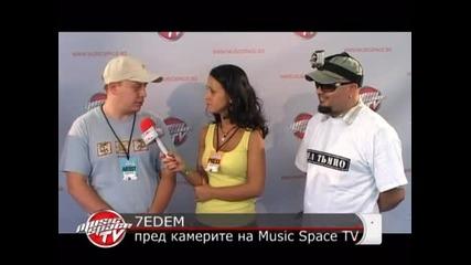 """7EDEM: Новият ни албум ще се казва """"SEEEX"""""""