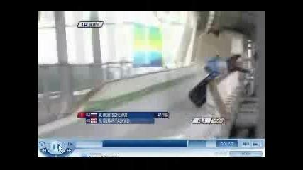 Грузински олимпиец загина...