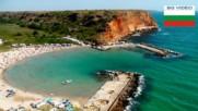Един от най-красивите заливи в света се намира в България