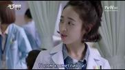 3rd Hospital еп.4