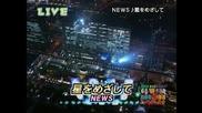 News - Hoshi wo Mezashite + Talk at Hey3 x Spring Special