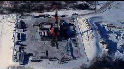 Шистов газ - част-2