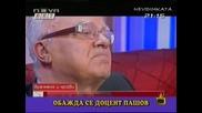 Зрители Се Гаврят С проф. Вучков(г. на ефира)14.05.09