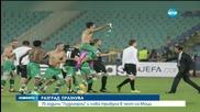 Истински футболен празник в Разград