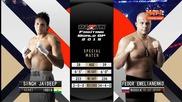 Fedor Emelianenko vs Jaideep Singh 31.12.2015 full fight hd