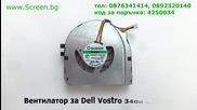вентилатор за Dell Vostro 3500 3450 3400