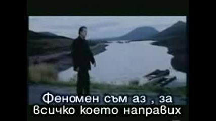 Vasilis Karas - Fenomeno Превод