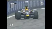 Формула 1 В Германия 2007 (финиширане)
