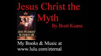 Исус Христос - Истина Или Лъжа?!
