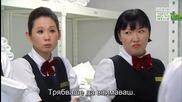 Бг субс! Hotel King / Кралят на хотела (2014) Епизод 24 Част 1/2