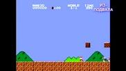 ародии на игру Super Mario Bros