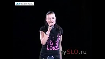 Анастасия Приходько - Вера (на живо в Тула)