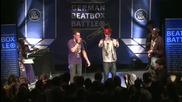 Beatbox Battle 2011