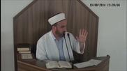 Ясин Гюндогду - Няколко думи за ислямските общества