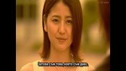 [ Bg Sub ] Proposal Daisakusen - Епизод 11 - Final - 1/2