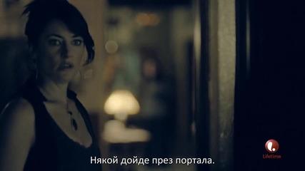 Вещиците от Ийст Енд - Сезон 2 Трейлър