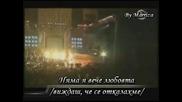 2009г. - Tose Proeski Pogledaj u mene - Погледни ме/ Превод/bg Subs