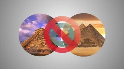 Древни пирамиди на дъното на океана