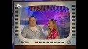 Латиноамериканският сериал Ооо Мария, Ооо Лоренцо[комиците 04.07.2008]