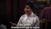 How I Met Your Mother s09e14 (bg subs) - Как се запознах с майка ви сезон 9 епизод 14