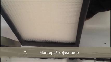 Пайплайф Инструкция за почистване на Oilbox с филтри